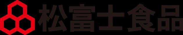 株式会社松富士食品